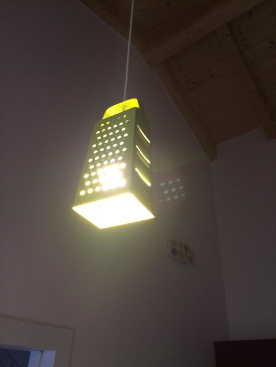 IKEA IDEALISK grater lamp